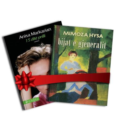 Autore shqiptare 4 Anisa Makarian – Mimoza Hysa
